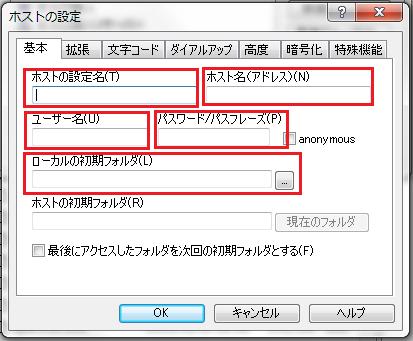 FFFTP4